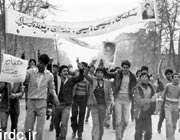 گروه های مسلح مسلمان مبارز علیه رژیم شاهتظاهرات src=