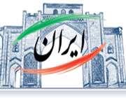 اداره کل تبليغات اسلامي آذربايجان غربي به شبکه پورتال دولت متصل مي شود