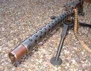 سلاح ضد نفر