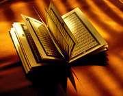 تفسیر  «الصراط الذین انعمت علیهم»