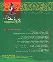 در «نامه دولت اسلامي» عنوان شده است   نهضت ملي هستهاي؛ مهمتر از نهضت ملي نفت