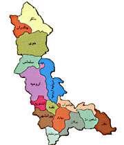 آذربایجان غربی را بهتر بشناسیم(2)
