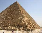 هرم بزرگ در مصر