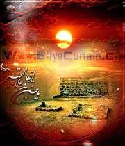 انتظارات امام حسن(علیه السلام) از شیعیان