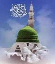 آیین حضرت رسول اکرم پیش از بعثت - اصل نبوت (6)