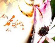 imam sadiq(as)