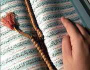شاغلان مدارس ابتدايي «در محضر قرآن»
