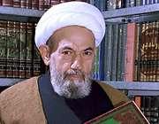 آیت الله محمد هادی معرفت