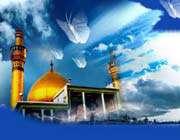 imam al-'askari