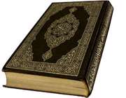 موضوعات قرآن» در سرزمين روسها