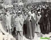 حضرت آيت الله حاج شيخ حسين مظاهري