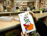 بهار امسال  دوازدهمين كتاب سال مجلات سلام بچه ها و پوپك برگزار ميشود
