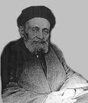 به مناسبت روز بزرگداشت آیت الله سید ابوالقاسم کاشانی