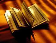 جلد سوم کتاب فهم قرآن، تفسیر واضح براساس ترتیب نزول منتشر شد