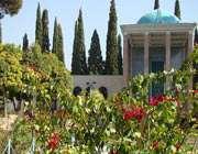 عدالت در بوستان سعدی