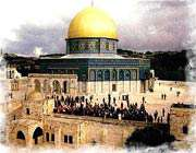 قدس، فلسطین