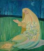 لباس نماز گزار