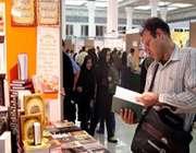 حضور ناشران ?? كشور جهان در نمايشگاه كتاب تهران