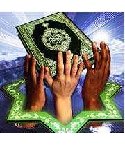 لطفا بی وضو وارد نشوید!شناختنامه قرآن(56)
