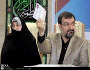 ثبت نام محسن رضايي