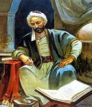 ابوحامد محمد غزالی