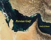 سوابق تاريخي خليج فارس بررسي ميشود