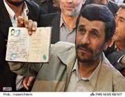 دکتر محمود <span style='background-color:yellow'>احمدی</span> <span style='background-color:yellow'>نژاد</span>