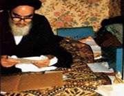 درخلوت خورشید،امام خمینی ،زندگی نامه ،تبیان