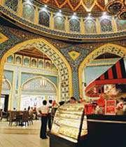 رسوم الخزف الايراني