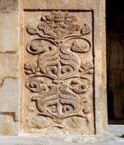 قدیمی تری آثار پهلوی اشکانی