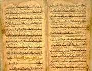 کتاب 117 ساله در کتابخانه عمومي ملکان نگهداري ميشود