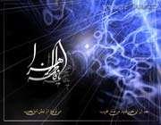 تظلمخواهی حضرت زهرا(علیهاالسلام) در قیامت