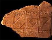بررسی آثار پهلوی جنوبی