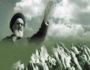 سالگرد ششم بهمن آمل و مازندران
