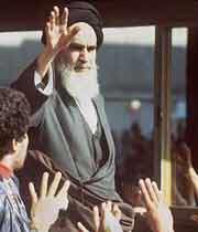 هدیه امام خمینی به جوانان