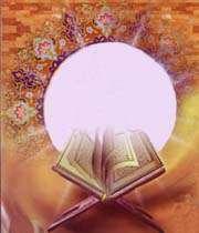 علت عدم تصریح به نام اهل بیت (ع) در قرآن
