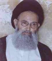 آیت الله سید محمد وحیدی