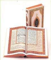 Kur'an Dersleri (1)