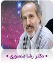 دکتر منصوري