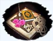 مهم ترین عمل دین