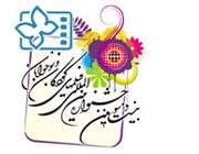 قطار جشنواره فيلم كودك همدان به حركت درآمد
