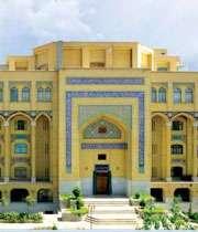 موسسه آموزشی و پژوهشی امام خمینی دانشپژو&#16