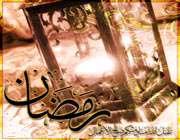 آدرس محافل ماه مبارک رمضان سال 1388