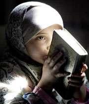 ماه شعبان از دیدگاه امام خمینی(ره)