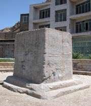 بناهای تاریخی و فرهنگی لرستان(1)
