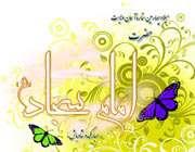 ماه عجم، شاه عرب