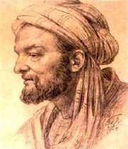 ابوریجان
