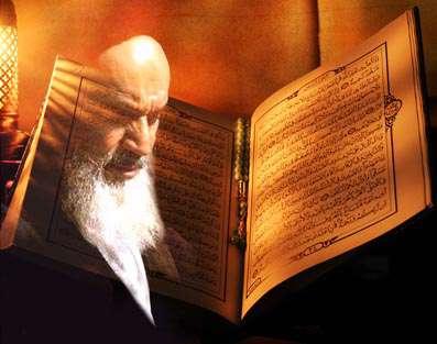 علوم قرآنی از دیدگاه امام خمینی (ره) 2