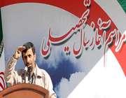 حضور  رئیس جمهور در مراسم افتتاح دبیرستان دخترانه جمهوری اسلامی