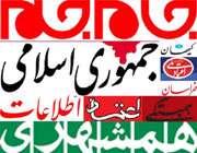 عناوين روزنامه هاي صبح امروز کشور